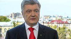 Порошенко поблагодарил русскоязычных украинцев за поддержку языкового закона