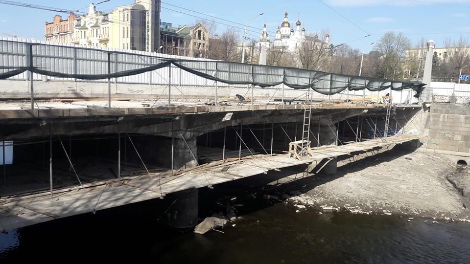 В Харькове реконструируют один из старейших мостов города (фото)
