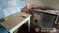 Под Харьковом пьяная женщина задушила сожителя (фото)