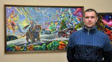 Харьковчан приглашают на встречу с автором выставки живописи «Измерение»