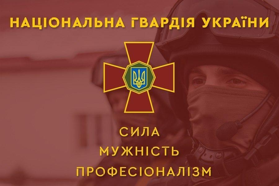 Нацгвардейцы спасли таксиста, которого пытались задушить студенты-иностранцы в Харькове