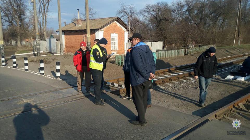 Харьковские патрульные проверяют железнодорожные переезды