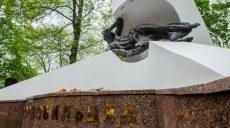 В Харькове почтут память ликвидаторов аварии на ЧАЭС