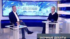 «СУБ'ЄКТИВНО» з Олександром Давтяном. 15  квітня 2019