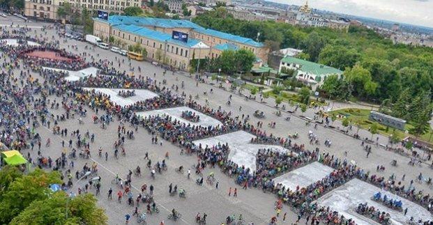 """""""Ну шо, покатаем?"""": в Харькове состоится """"Велодень -2019"""""""