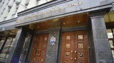 Ложкин официально не получал повестку на допрос в Генпрокуратуру