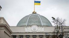 Депутати Верховної Ради підтримали закон про функціонування української мови на державному рівні (відео)