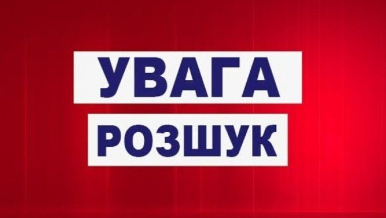 На Харьковщине разыскивают дезертира (фото)
