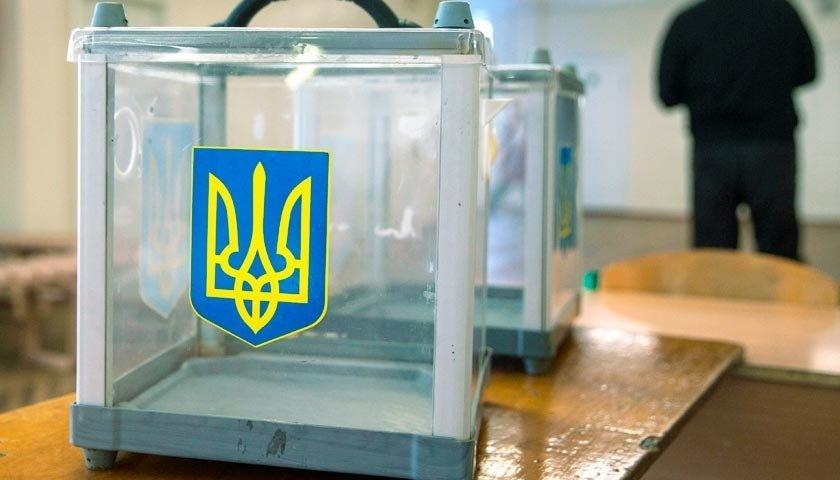 15 апреля – последний день для смены места голосования на выборах