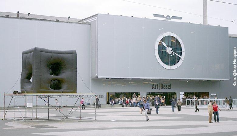 Urban-Travel: Базель