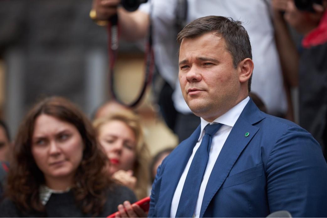 Богдан назначен главой Администрации Президента Украины