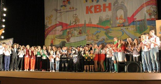 В Харькове пройдет заключительная игра молодежной лиги КВН