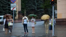 На выходных в Харькове будет дождь с грозой