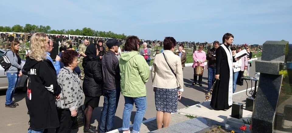 В Харькове на Аллее Славы проведен молебен по погибшим в АТО / ООС