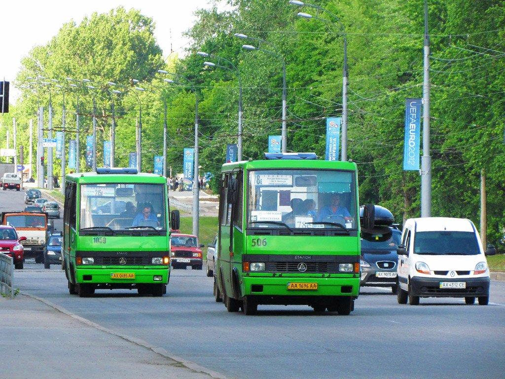 В Харькове водитель не дал возможности инвалиду зайти в автобус