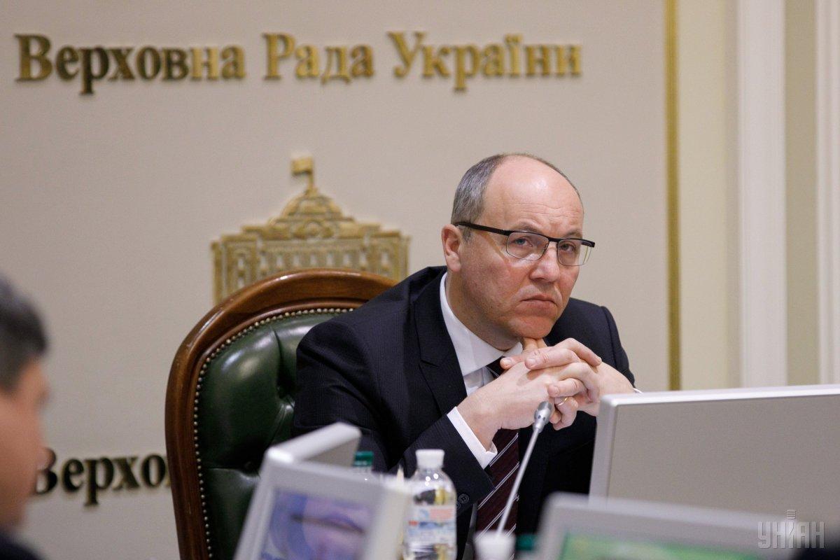Против спикера Верховной Рады завели уголовное дело