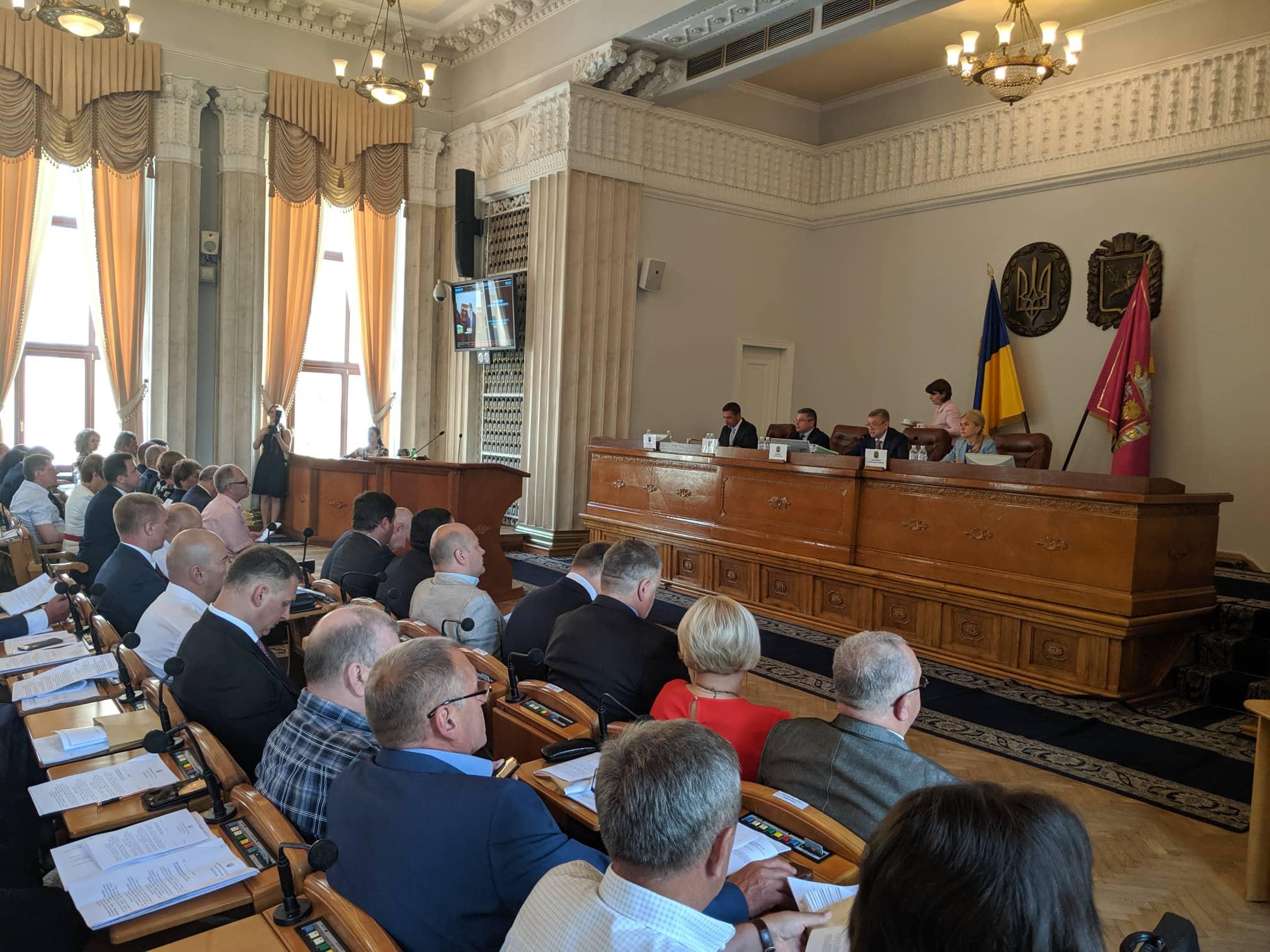 Началась сессия Харьковского облсовета: какие вопросы будут рассматривать