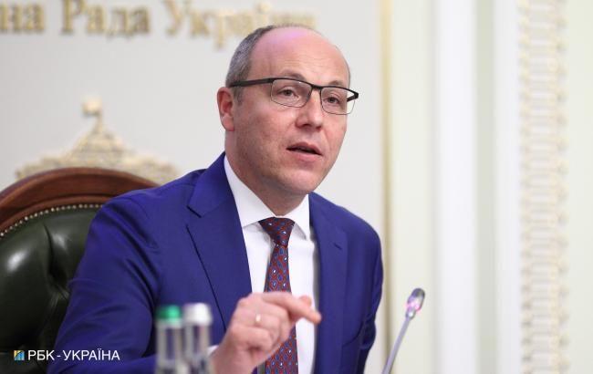 Парубий считает указ Зеленского о роспуске Рады неконституционным