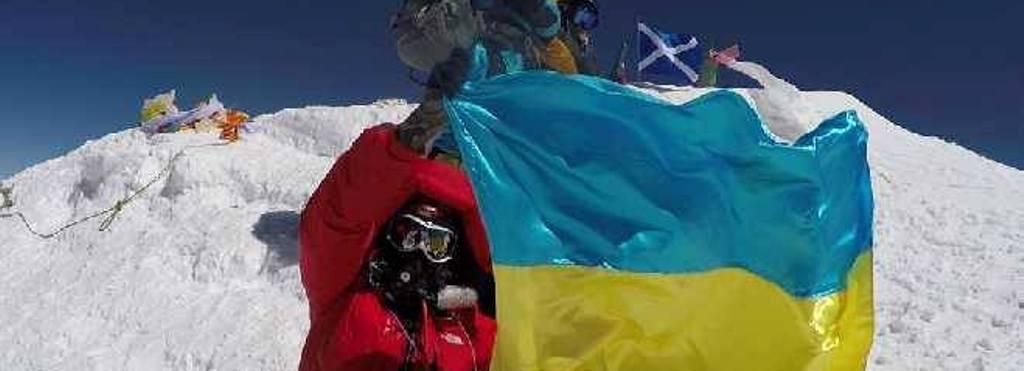 Харьковские альпинисты взошли на Эверест