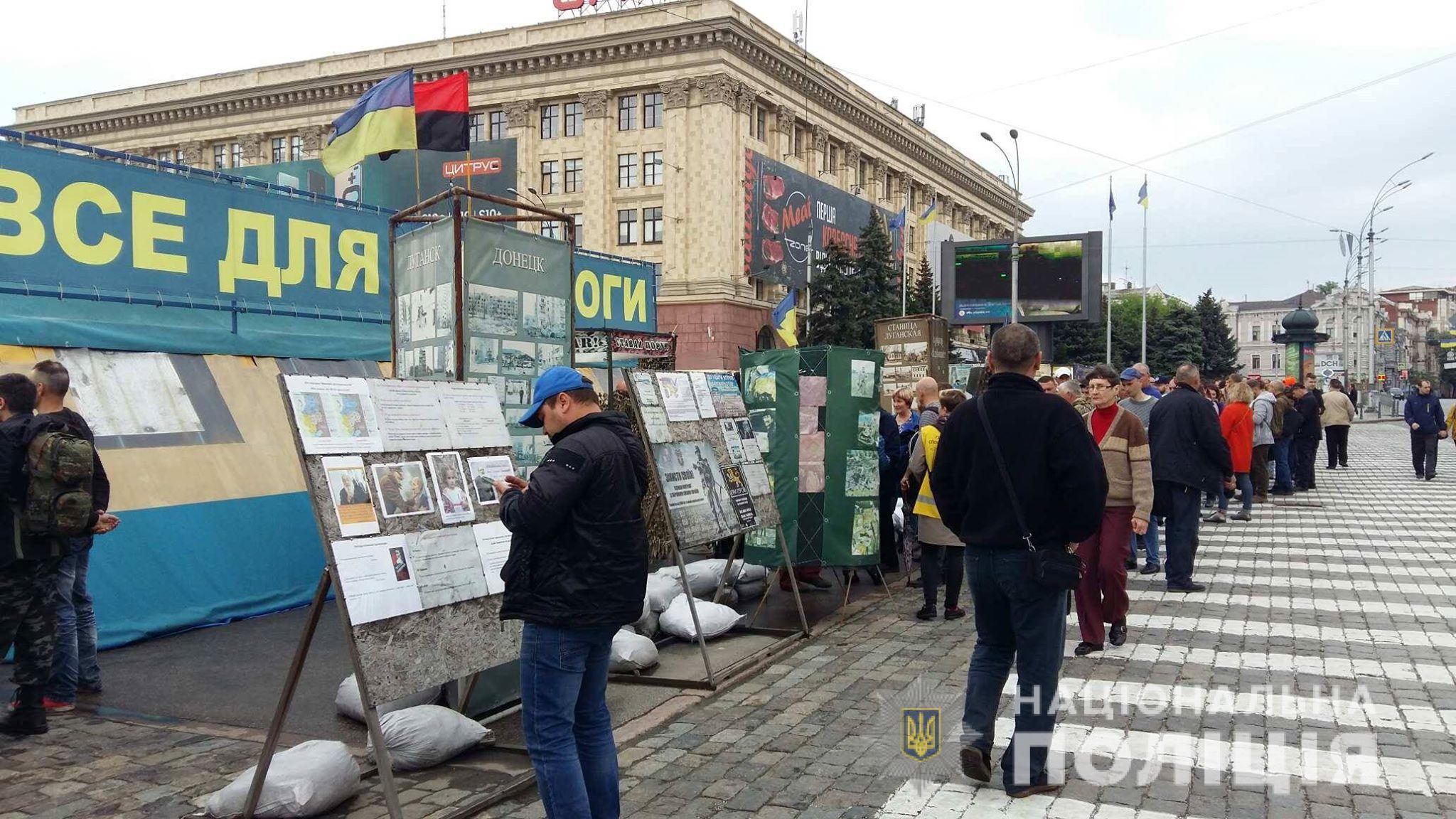 Уничтожения палатки волонтеров по предписанию коммунальщиков полиция не допустит – Сокуренко
