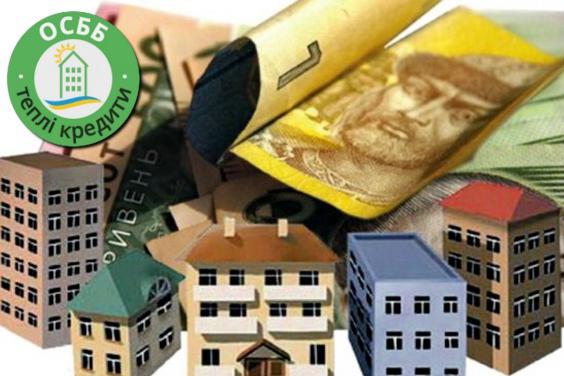 ОСМД и ЖСК призывают принять участие в областной программе и получить «теплые» кредиты