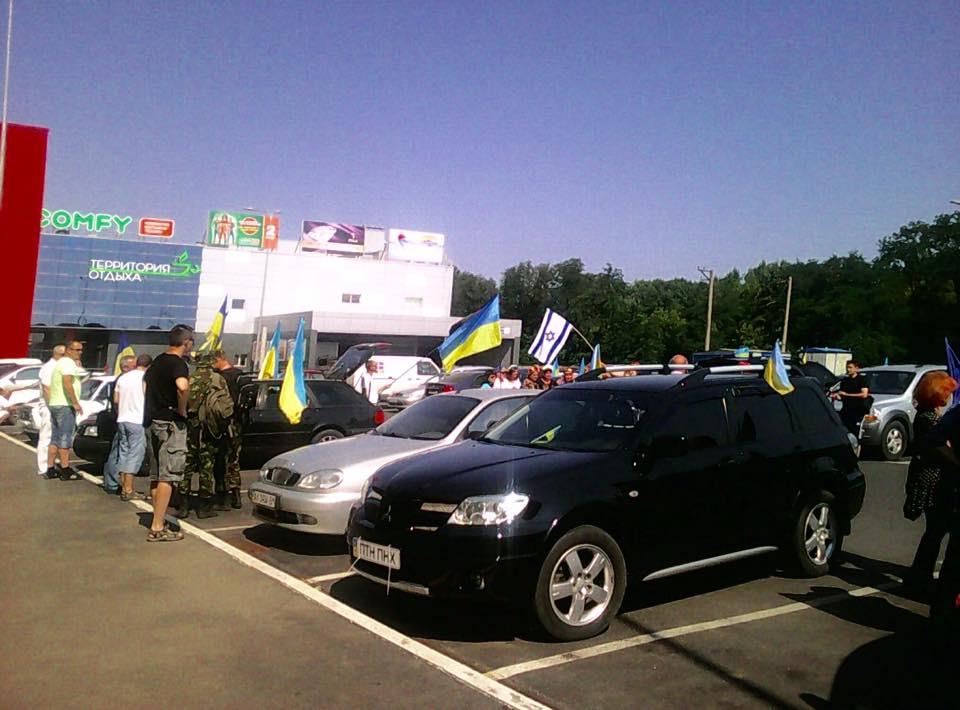 Харьковских автолюбителей приглашают на автопробег в вышиванках
