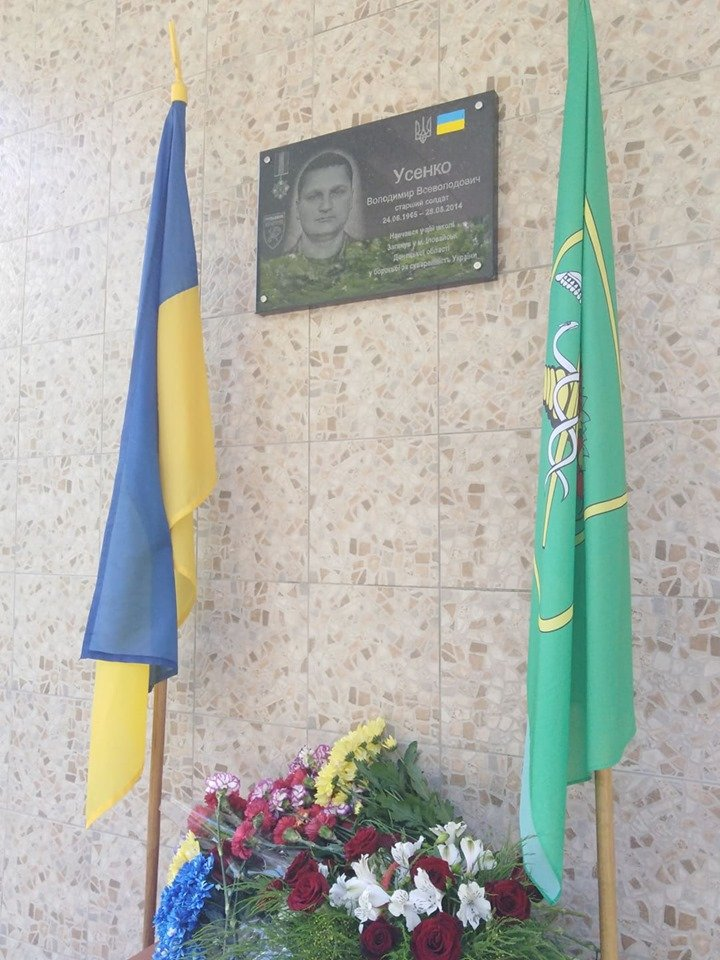 У Харкові відкрили меморіальну дошку бійцю  92 ОМБ (відео)