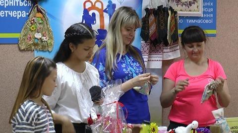 Харьковские школьники выбирали будущую профессию