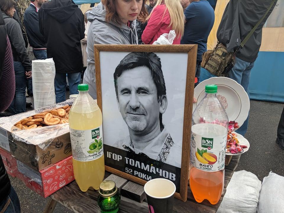 В Харькове почтили память погибшего в результате теракта возле Дворца спорта Игоря Толмачева (фото)