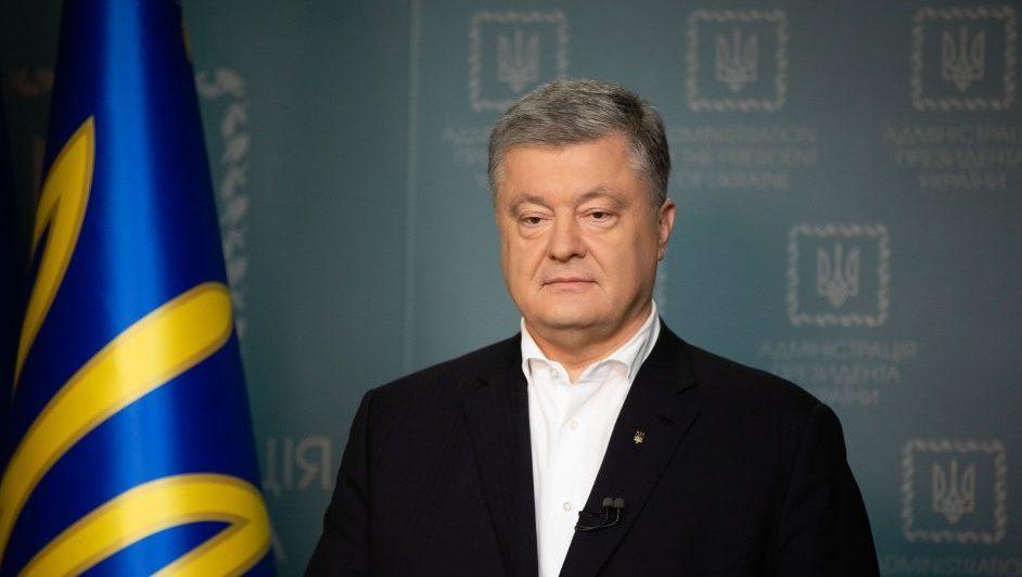 «Украину мы сохранили, «Новороссию» – похоронили», – Порошенко обратился к народу (видео)