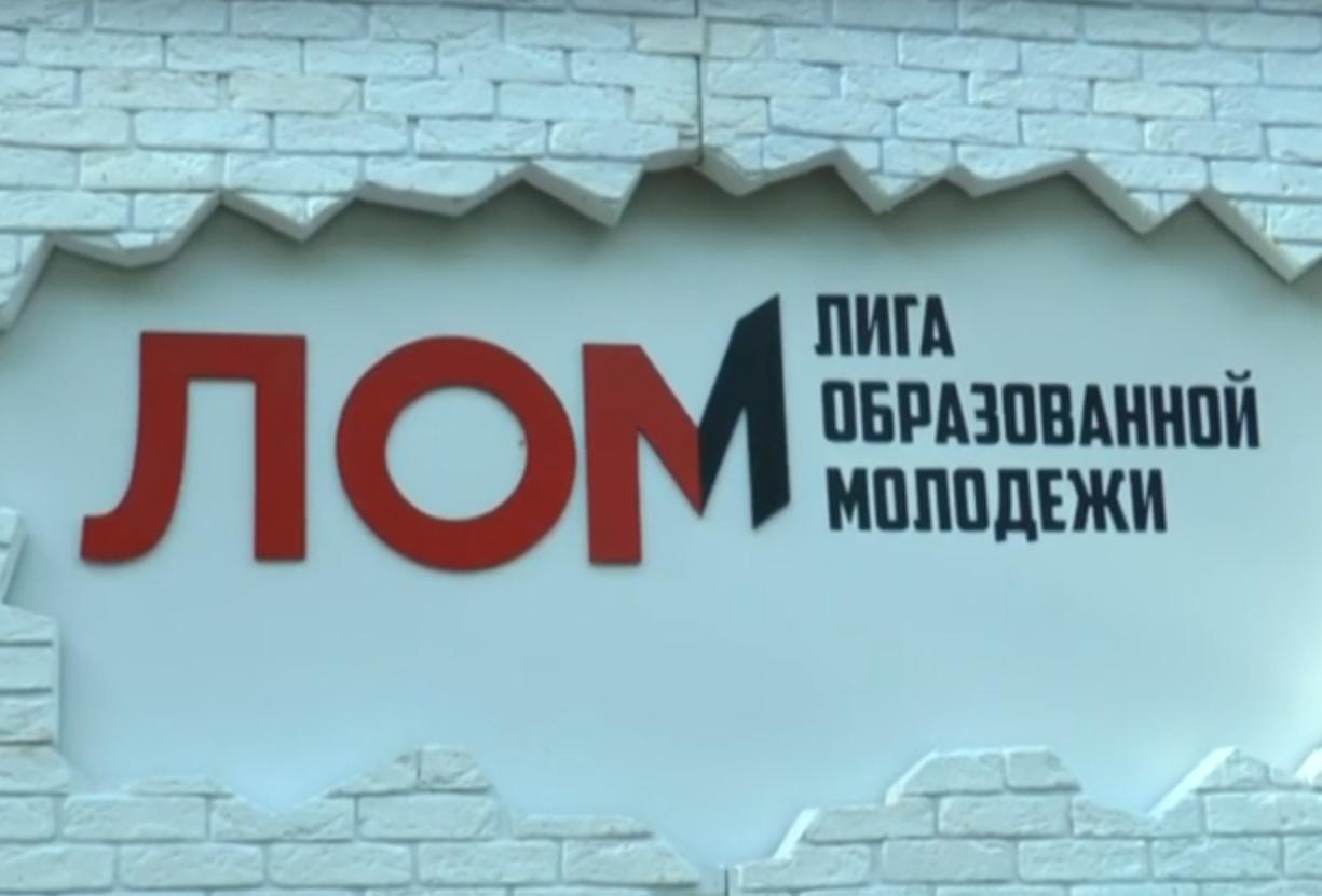 """На Харківщині відбувся другий етап проекту """"ЛОМ"""" (відео)"""