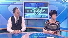 Бізнес-освіта в Харкові