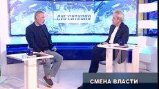 «СУБ'ЄКТИВНО» з Олександром Давтяном. 6 травня 2019