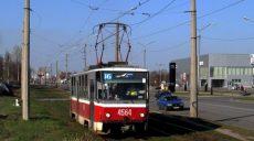 В Харькове 27 мая не будет ходить трамвай №16