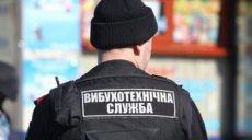 Взрывчатку в харьковской школе не нашли