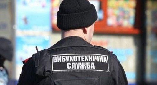 Минирование 25 объектов в Харькове: полиция двое суток проводила проверку