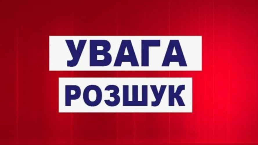 На Харьковщине разыскивают 15-летнего парня (фото)