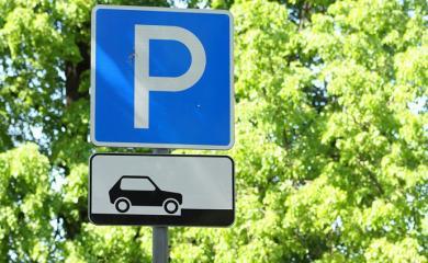 ПриватБанк у Харкові спростив життя автомобілістів