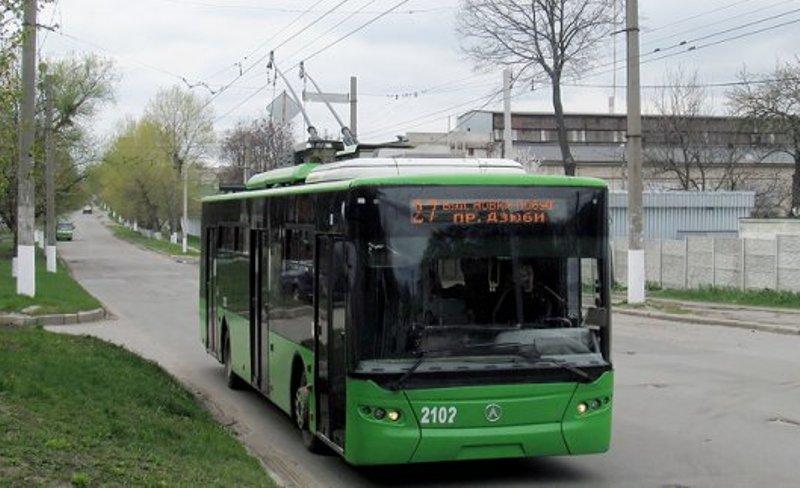 Троллейбусы временно изменят маршрут