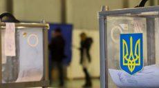 Внеочередные выборы: что нужно знать