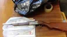 У жителя Харьковщины нашли оружие и взрывчатку