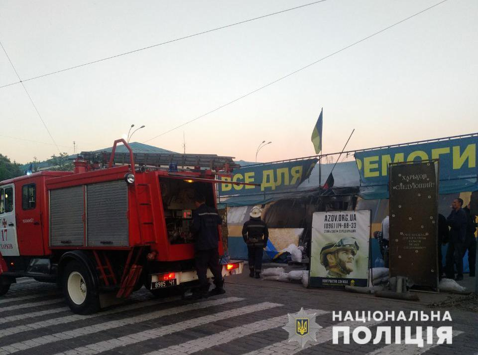 Поджог волонтерской палатки в центре Харькова: установлен подозреваемый