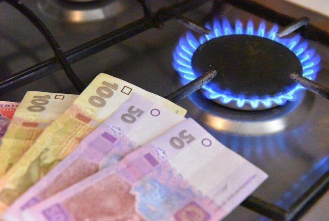 С 1 июня повысились цены на газ для украинского населения