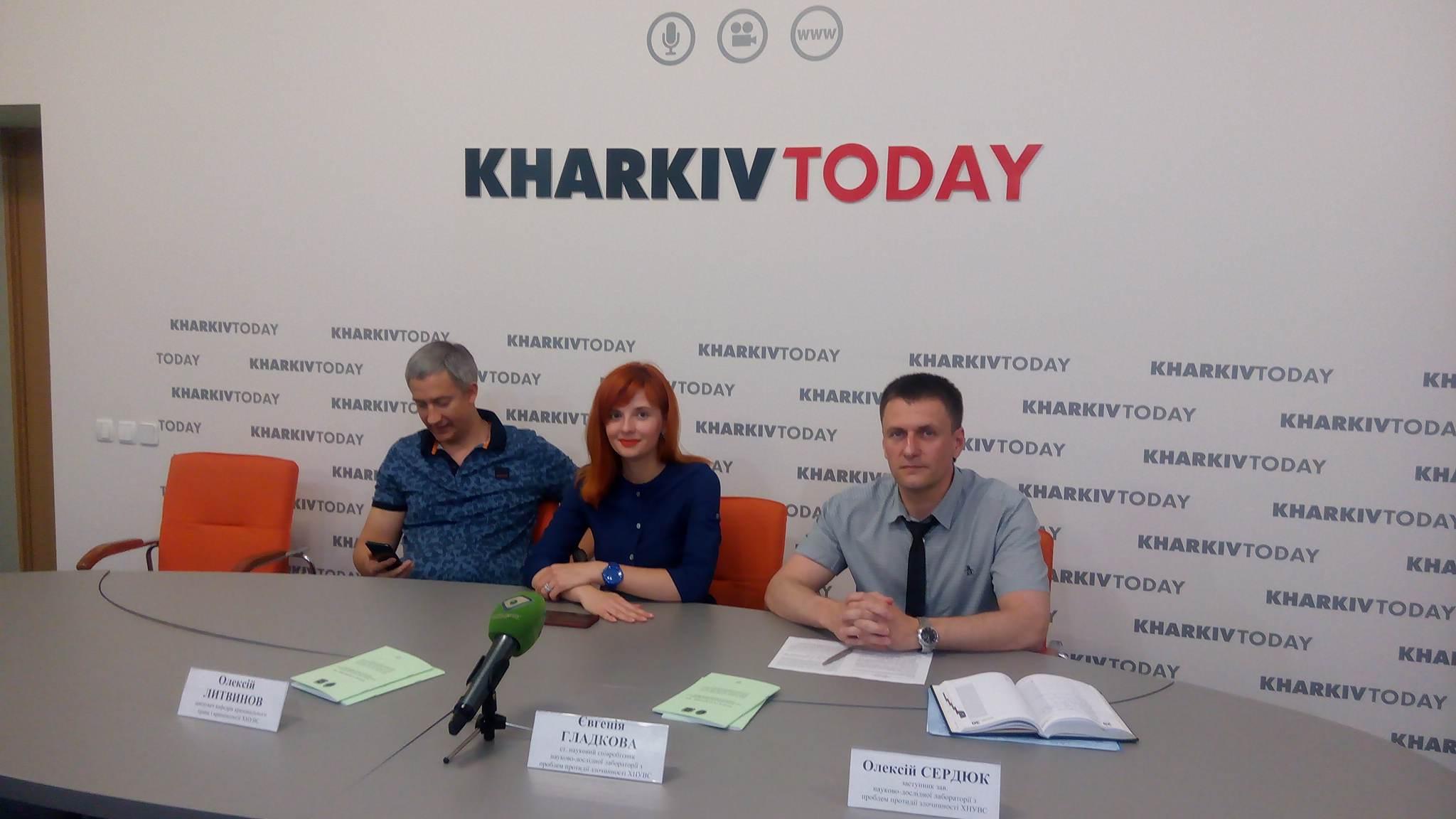 25 років: у Харкові презентували довготривале дослідження щодо наркотиків (відео)