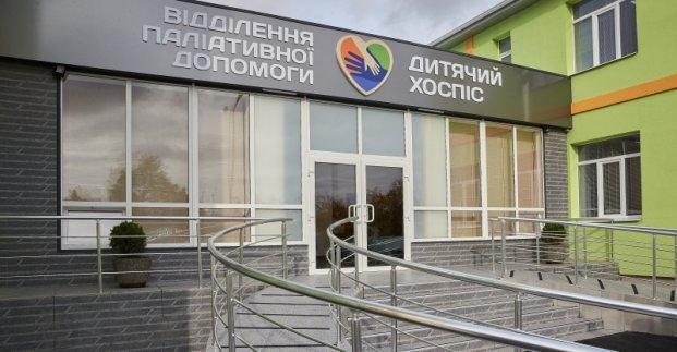 В харьковском детском хосписе пройдет благотворительная акция