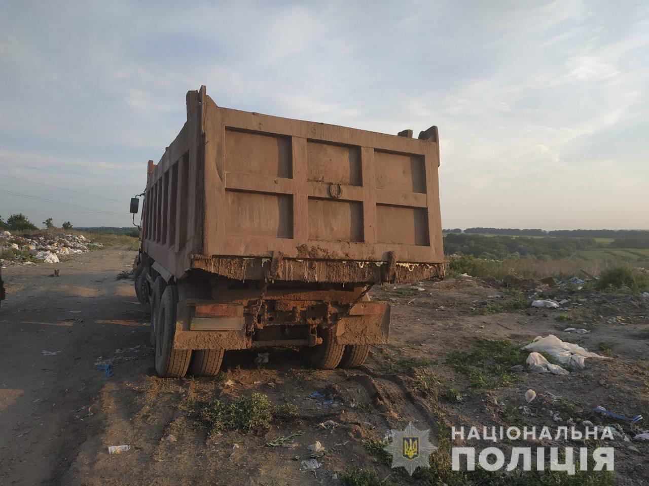 Полиция открыла уголовное дело по несанкционированному выбросу отходов на свалке