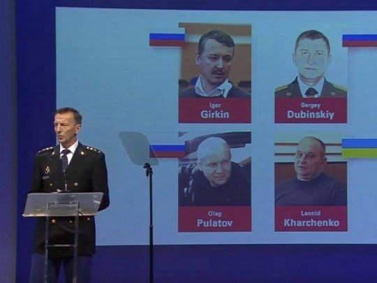 MH17 plane crash: Ukrainian among the suspects