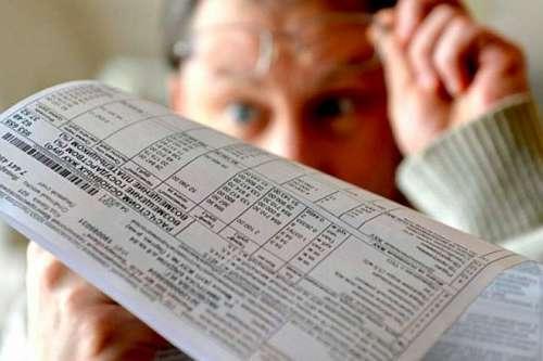 Пеня за коммуналку: в Украине начали штрафовать должников