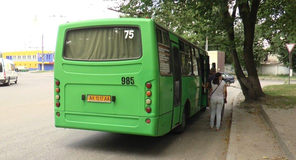 Жалобы пассажиров: в Харькове проверяют автоперевозчиков (фото)