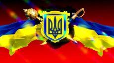 Операция на Донбассе: ранены три украинских военнослужащих